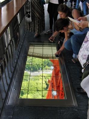 observation floor
